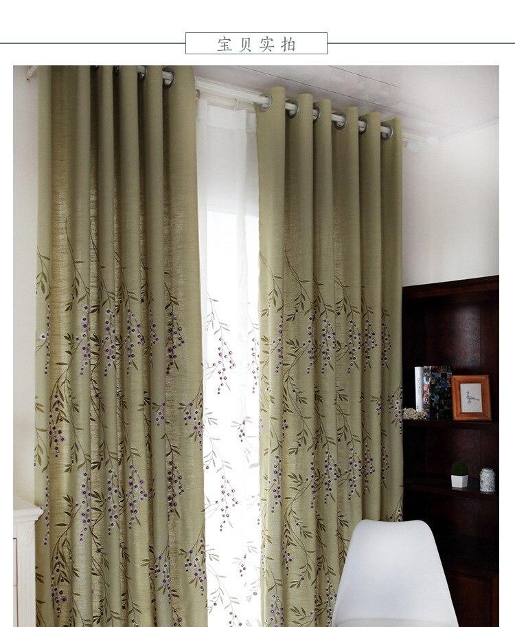 fото шторы купить в Китае