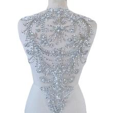 Ручной работы серебряные кристаллы патчи блестки стразы аппликация 51*32 см для топ платье юбка сзади