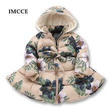 ニューキッズ冬のジャケットカジュアルなフード付きジッパー上着女の子コート綿入りプリント子供子供服 2 9 歳