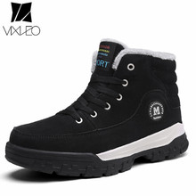 VIXLEO Hot Newest Keep Warm Winter Boots Men High Quality Leather Wear Resisting Casual Shoes Working Fashion Men Boots