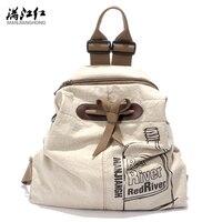 Soft Cotton Backpacks Large Capacity Men Shoulder Bags Fashion Travel Backpack Unisex Men Women Daily Leisure Backpack 1358