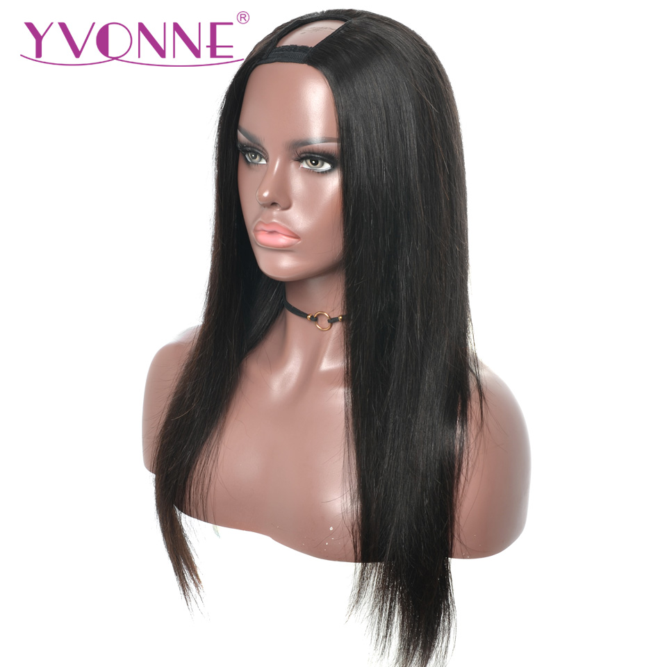 YVONNE Straight U Part Wig Human Hair Wigs 100% Brazilian Virgin Hair Wig Natural Color