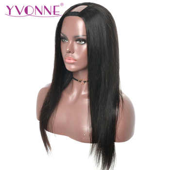 YVONNE Straight U Part Wig Human Hair Wigs 100% Brazilian Virgin Hair Wig Natural Color - DISCOUNT ITEM  40% OFF All Category