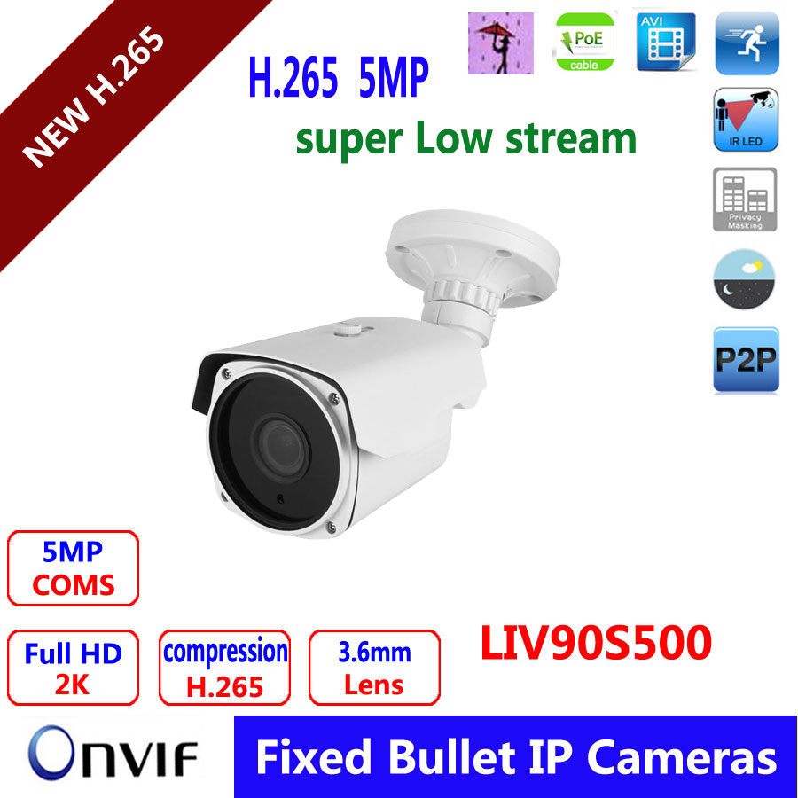 H.265 HD 5mp IP camera outdoor IR bullet  2592x1944px 2K resolution CCTV Network Camera P2P ONVIF POE 5mp ip bullet camera h 264 h 265 compression 3 6mm fixed hd lens support poe p2p onvif