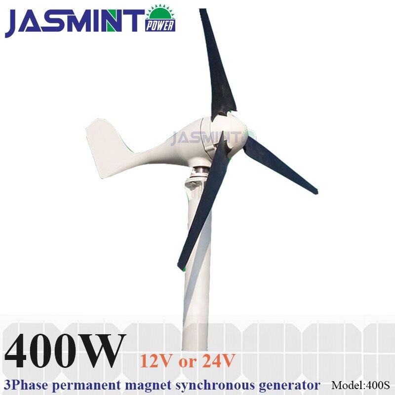 Éolienne 400 W CE en alliage d'aluminium Turbine shell 3 pales 12/24 V AC éolienne