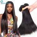 Hot Peerless Virgin Malaysian Hair Silk Straight 3 Bundles Unprocessed 100 Original Women Fragrance Aliexpress Coupon