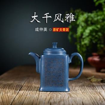 Enameled Pottery Teapot Full Manual Raw Ore Azure Mud Famous Xian Zhong Xian Will Thousand Elegant Teapot Gao Si Fang Tea Set