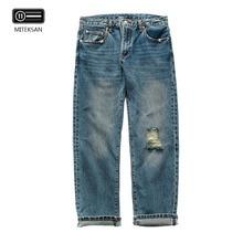 Pantalones Rotos Hombre A Un Precio Increible Llevate Increibles Ofertas En Pantalones Rotos Hombre De Vendedores Internacionales De Pantalones Rotos Hombre En La De Aliexpress