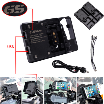 For BMW R1200GS r1200 GS navigator gps portable charger usb motorcycle Phone Navigation support Africa Twin CRF1000L ADV 800GS for bmw r1200gs f700gs f800gs r1250gs adv carbon fiber mobile phone navigation bracket africa twin motorcycle usb charging mount