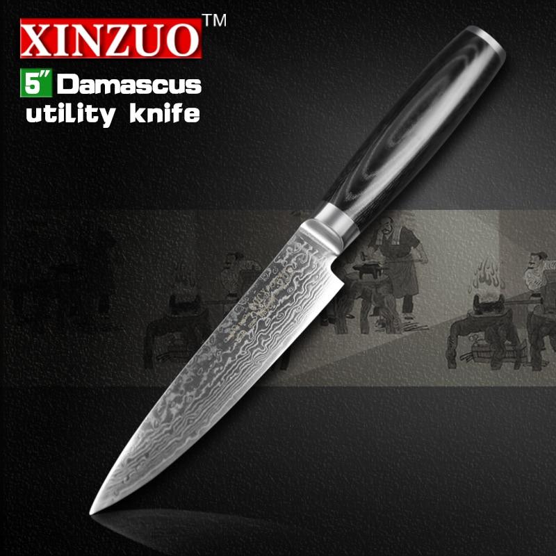 cocx 5 inches Utility font b knife b font Damascus kitchen font b knife b font