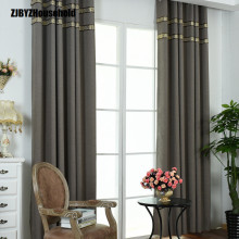 Full Shade Curtain Cloth, Small Linen Curtain,Curtains for Living Dining Room Bedroom