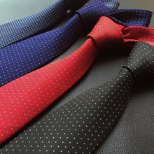 2018 New 8cm Silk Material Black and White Blue Sky Stars Pattern Mens Business Tie