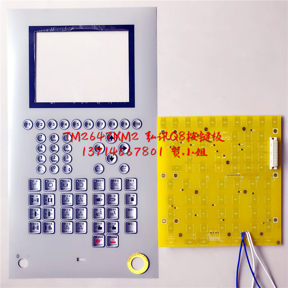 Control Panel S3t113cu2 S3t113cu3 S3t113cu1 For Is300 Inovance Molding Machine Servo Cpu Motherboard Home