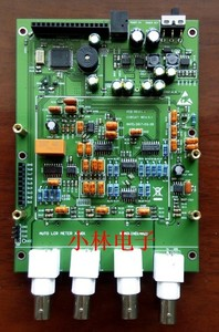 Image 2 - XJW01 digital bridge 0.3%DIY spare parts kit