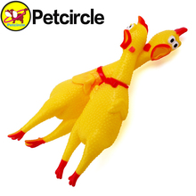 Wholesale 1 PC Free Shipping Hot Yellow Screaming Rubber Chicken Pet Dog Toy Squeak Squeaker Chew Toy Size S M L 1 color