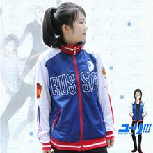New Anime Yuri on Ice Plisetsky Cosplay Coat Yuri!!! Jacket Yurio Costume