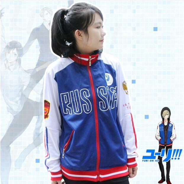 New Anime Yuri on Ice Yuri Plisetsky Cosplay Coat Yuri!!! on Ice Jacket Yurio Cosplay Costume