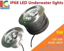 Nowy 9 W LED podwodne światło 12 V 24 V 110 V 220 V 85-265 V na świeżym powietrzu IP68 wodoodporna pochowany światła DMX512 kolor basen światła CE