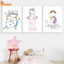 Unicorn Dream Quote Wall Art Canvas Painting Cartoon Nordic Posters And Prints Pictures Girl Boy Baby Kids Room Home Decor