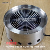F0018 Mini Family Stainless Coffee Beans Cooling Plate Radiator Plate Steel With Coffee Roaster With 200g