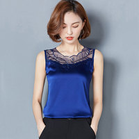 The New Summer Hollow Chiffon Splicing Net Yarn Loose Loose Large Size Tape Vest Embroidered Shirt