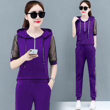 YICIYA 2019 Summer Tracksuits Women Outfits 2 Piece Set Hoodies Top and Pant Suits Plus Size Sportswear Co-ord Purple Clothing