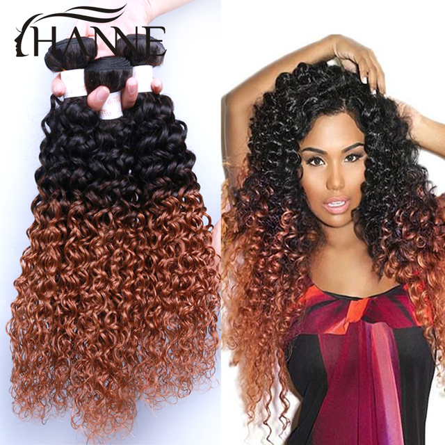 Short Weave Hair Malaysian Afro Kinky Curly Two Tone 1b273099j