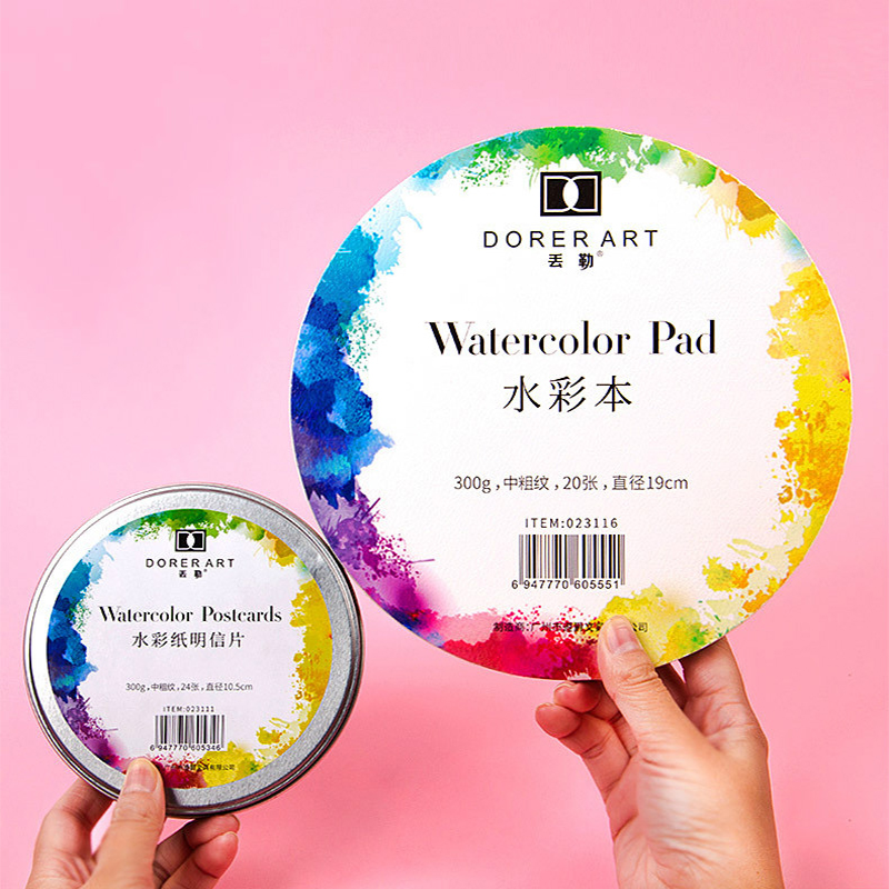 300g Round Watercolor Paper Pad Aquarelle Water-soluble Drawing Paper For Art Supplies Portable Watercolor Cotton Paper Cards