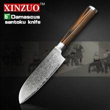 "XINZUO 5 ""cuchillo cocinero Japonés VG10 Damasco santoku utilidad cuchillo de cocina de alta calidad de 73 capas cuchillo mango de madera de ENVÍO GRATIS"