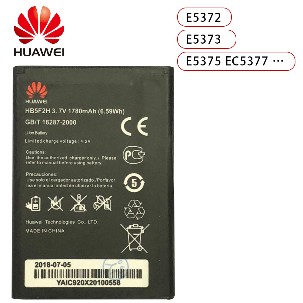 Worldwide delivery huawei 4g router battery in NaBaRa Online