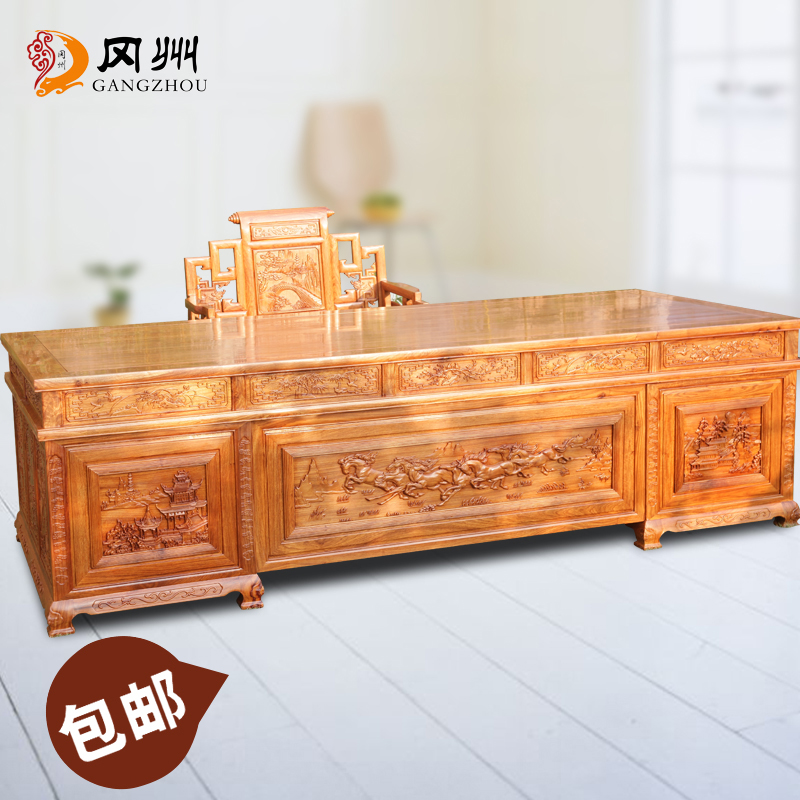 Oregon State Yu Carved Mahogany Furniture Chinese Antique
