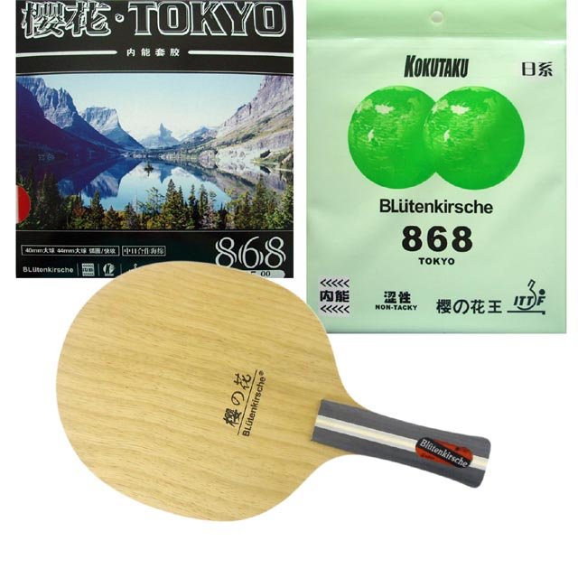 Pro Table Tennis/ PingPong Combo Racket: Kokutaku BLutenkirsche B-CARBON with 868 NON-TACKY / Tokyo 868 Long Shakehand FL pro table tennis pingpong combo racket palio chop no 1 with kokutaku 119 and bomb mopha professional shakehand fl