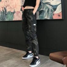 Камуфляжные уличные брюки карго Женские повседневные джоггеры черные с высокой талией свободные женские брюки корейский стиль женские брюки