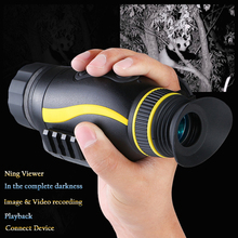 ZIYOUHU HD 4 倍ズーム赤外線デジタルナイトビジョン単眼望遠鏡狩猟スカウト夜ビューアハンドヘルドデバイス