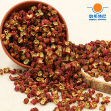 200g free shipping natural dried red huajiao red Sichuan pepper&Chinese prickly ash(China)