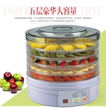 Express Free Shipping 1pcs/lot dried machine Fruits and vegetables dehydration dry meat food machine express shipping
