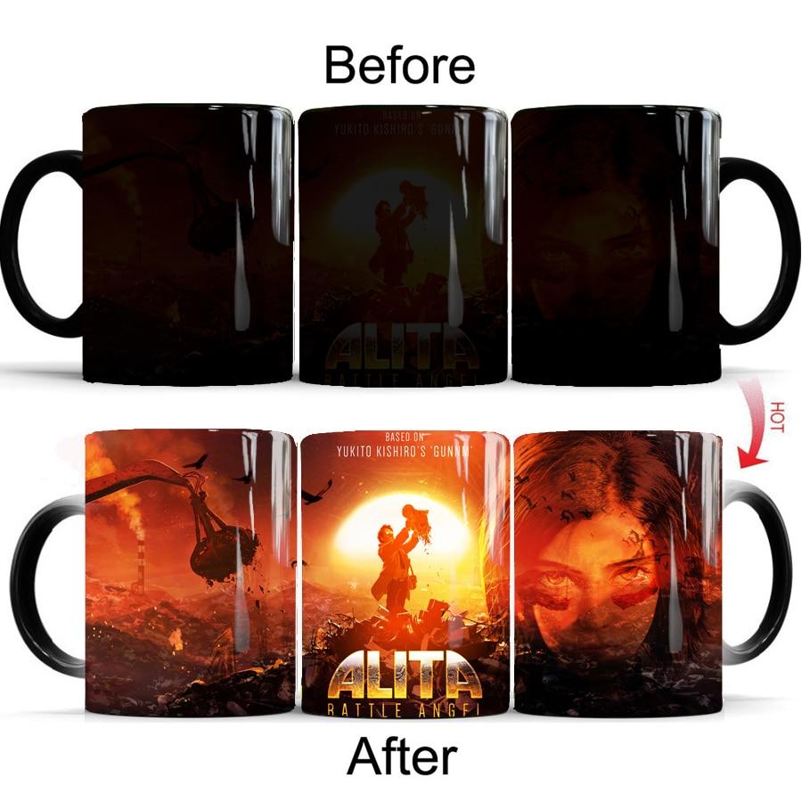 Home Office Milk Mug Multi-color Coffee Mug Magic Vintage Ceramic Cup Gift+Spoon