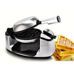 Electric Kitchen household appliance 180 degree rotating pancake machine Muffin Meal Cake Waffle Stove Waffle machine 220v 1kw