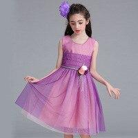 Girls Dress Elegant Purple Net Yarn Rose Belt Princess Dress Fashion Girl Wedding Performance Birthday Party Evening Dress