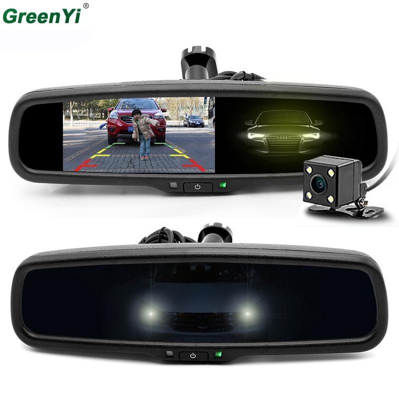 52673af6d ୧ʕ ʔ୨أحدث 4.3 بوصة السيارات يعتم كاميرا مراقبة خلفية احتياطية ...