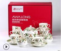 2018 Новый Кофе Набор 15 европейских полноценно костяного фарфора Кофе чашки английский послеобеденный чайный сервиз керамический подарки