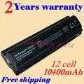 Jigu new bateria do portátil para hp compaq 411462-421 417066-001 ev088aa hstnn-lb31 411462-141 411462-261 411462-321 462853-001