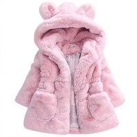2017 Baby Autumn Winter Waistcoat Children S Rabbit Ears Fur Girls Artificial Fur Coat Kids Faux