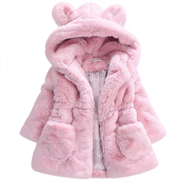 2017 Baby Autumn Winter Waistcoat Children S Rabbit Ears Fur Girls Artificial Fur Coat Kids Faux