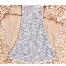 ERAEYE Slimming High Waist Underwear