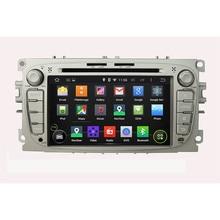 7 дюймов Android 5.1 4 ядра HD1024 * 600 dvd-плеер автомобиля GPS для Focus 2008-2010 черный, серебристый цвет Радио с бесплатная 8 ГБ карта
