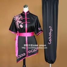 Customize Chinese wushu uniform Kungfu clothing Martial arts suit Phoenix embroidery for women men boy girl children kids