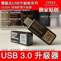 発熱 USB 3.0 ビデオとオーディオ Upgrader UUU004 なしデコーダ電源アンプ純粋なフィルター清浄機分離 IC