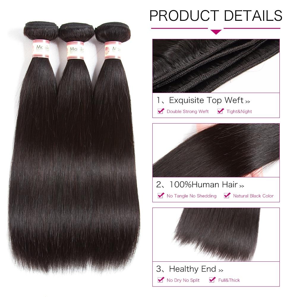Moxika 100% Brazilian Virgin Hair Straight with closure 4pcs/lot straight Virgin human hair 3 Bundles with closure 8-28inch