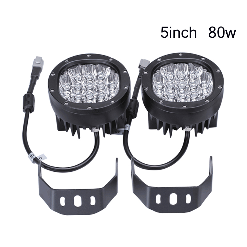 2pcs 80W 5inch Led Work Light Round Led Driving Lamps with Spot and Flood Cover Off